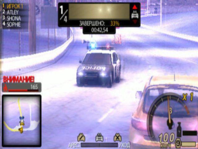 Кому требуется бесплатно скачать игру Need for Speed: Undercover на мобильн